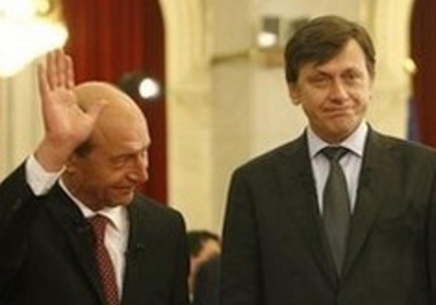 Romanian Elections 248.88