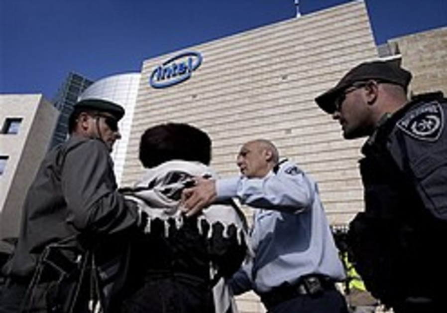 intel haredi arrest 248 88 ap