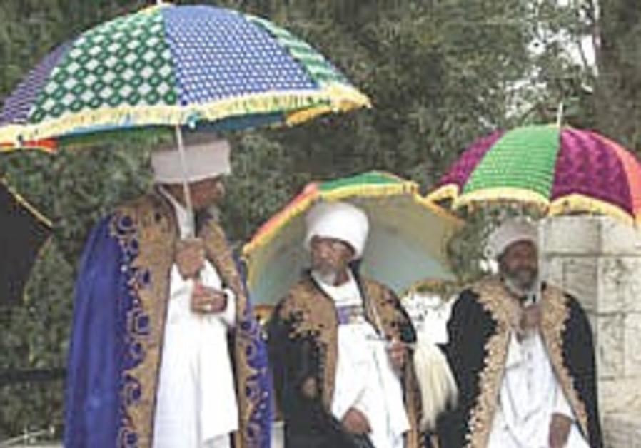 ethiopian colorful 248.88