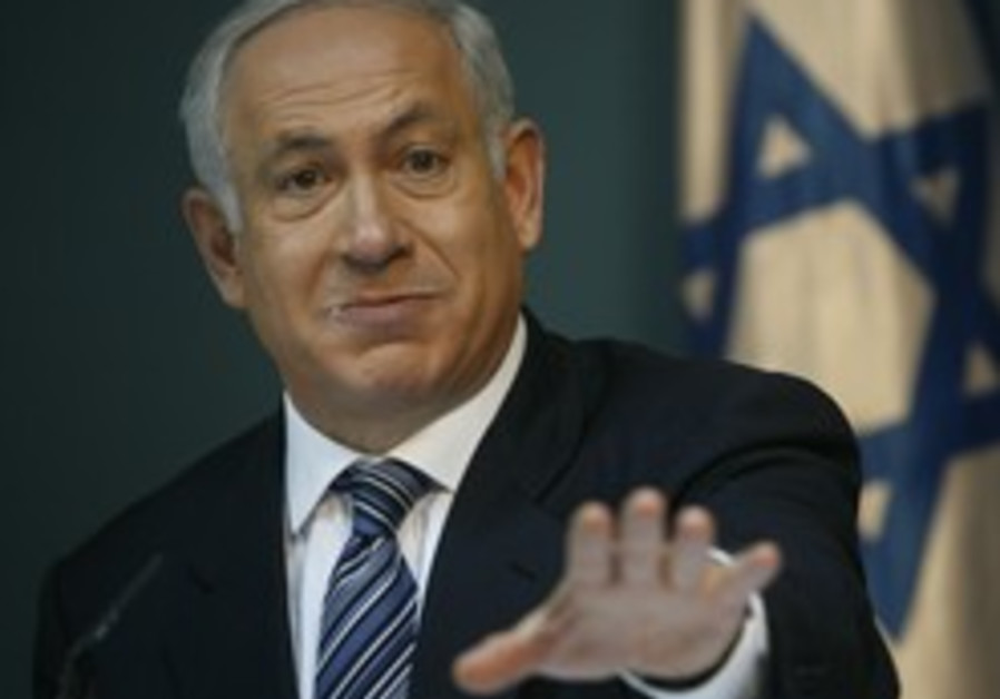 netanyahu please dont kill me 248 (do notpublish)