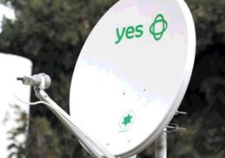 yes satellite dish 298.88