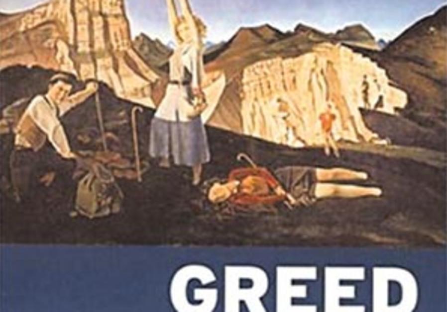 greed book 88 298
