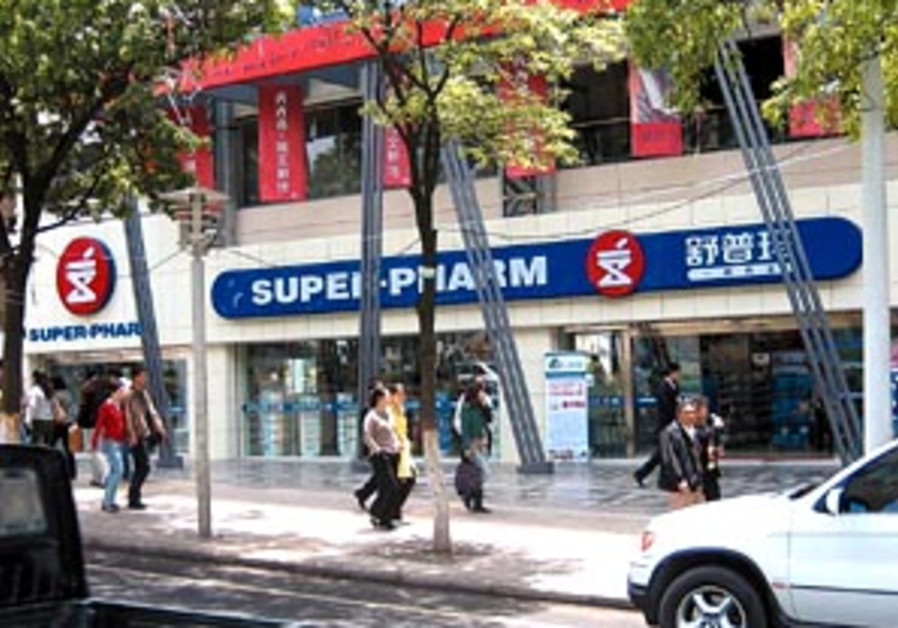 super  pharm china 88 298