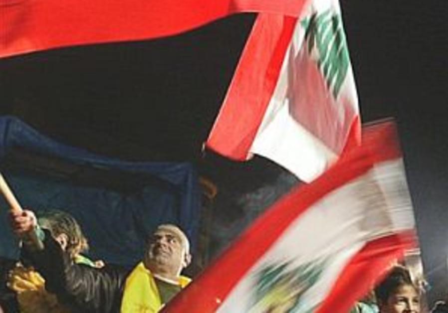Hizbullah steps up bid to bring down Lebanese gov't