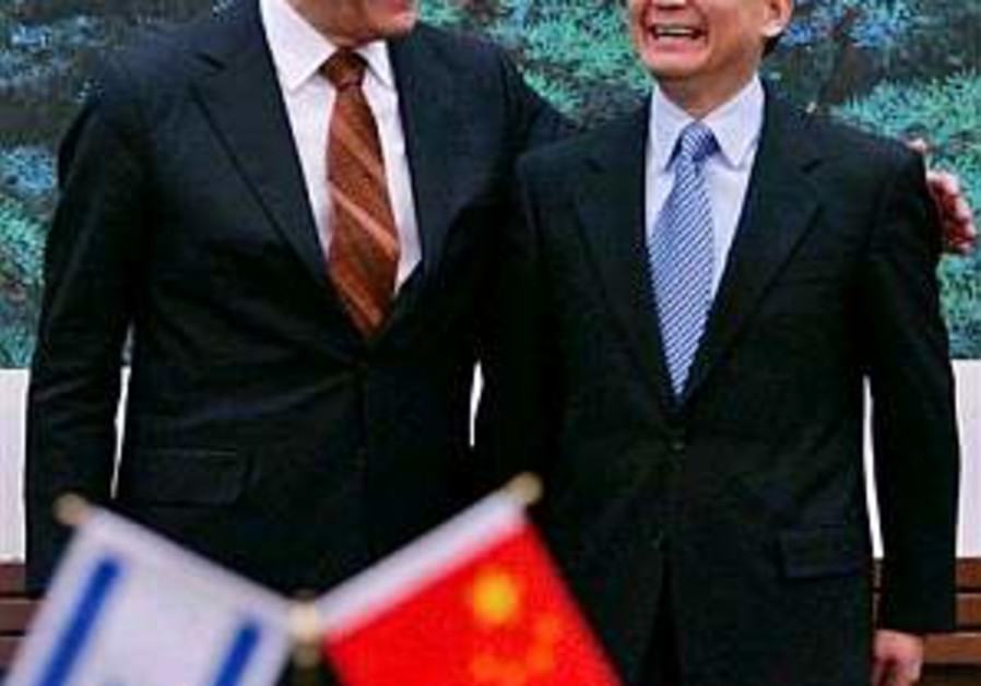 olmert and chinese pm in china 298 ap