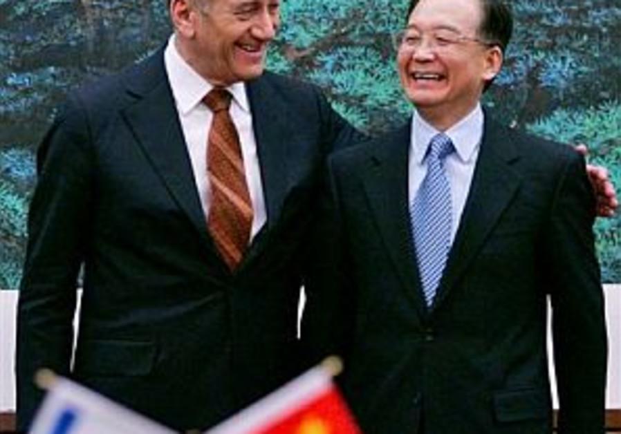 Beijing backs Syrian Golan claim