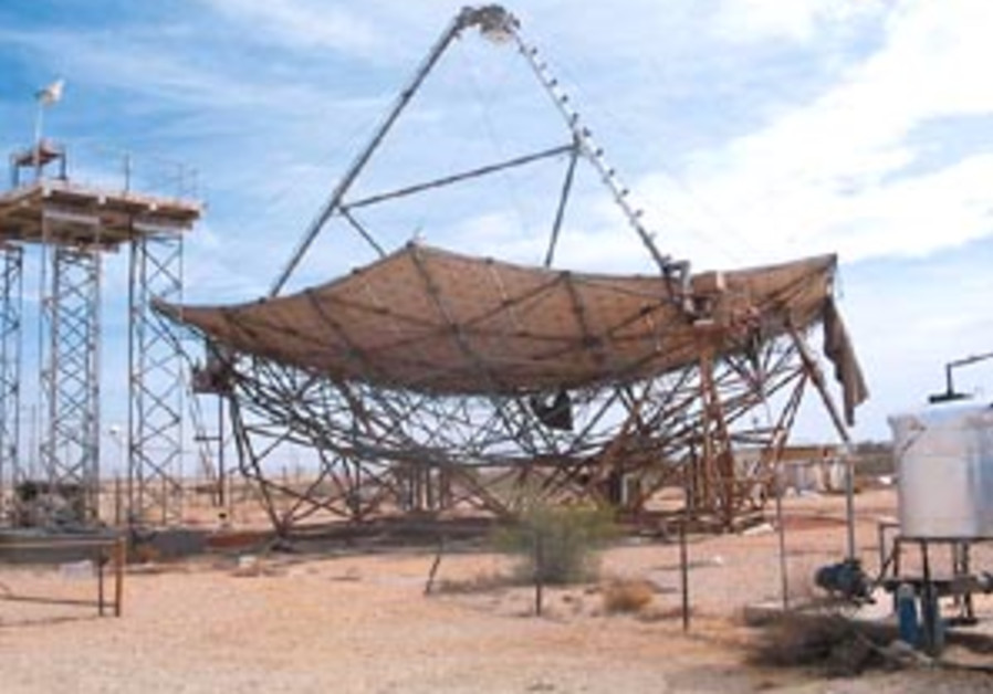 Israeli companies kept out of bid to build Negev solar plant