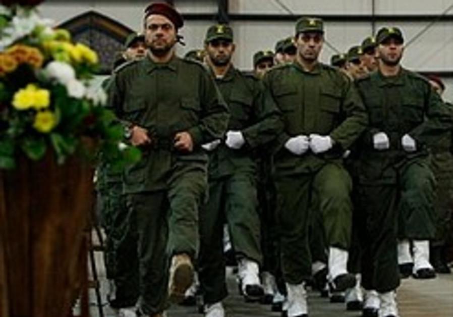 Hizbullah members parade 248.88