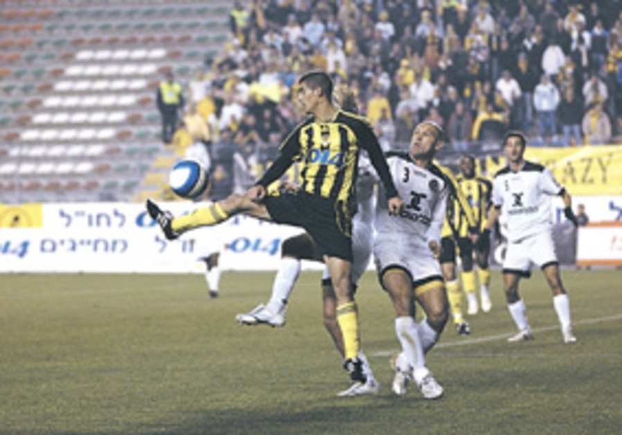 Local Soccer: Disappointing Betar held by Netanya