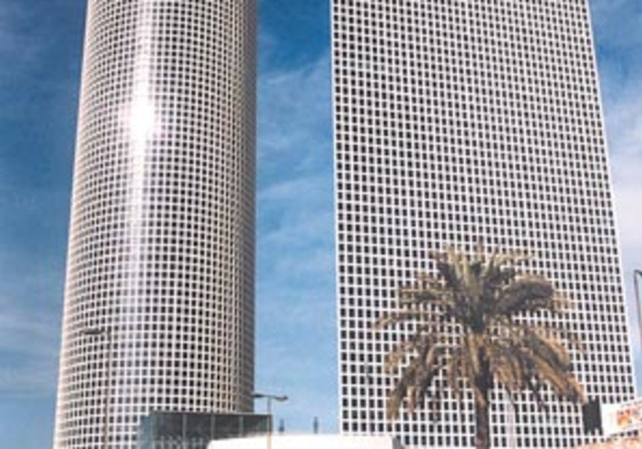azrieli towers 88 298