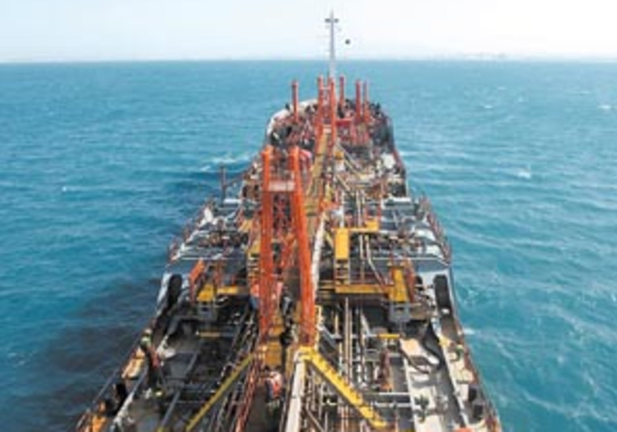 oil tanker 88 298