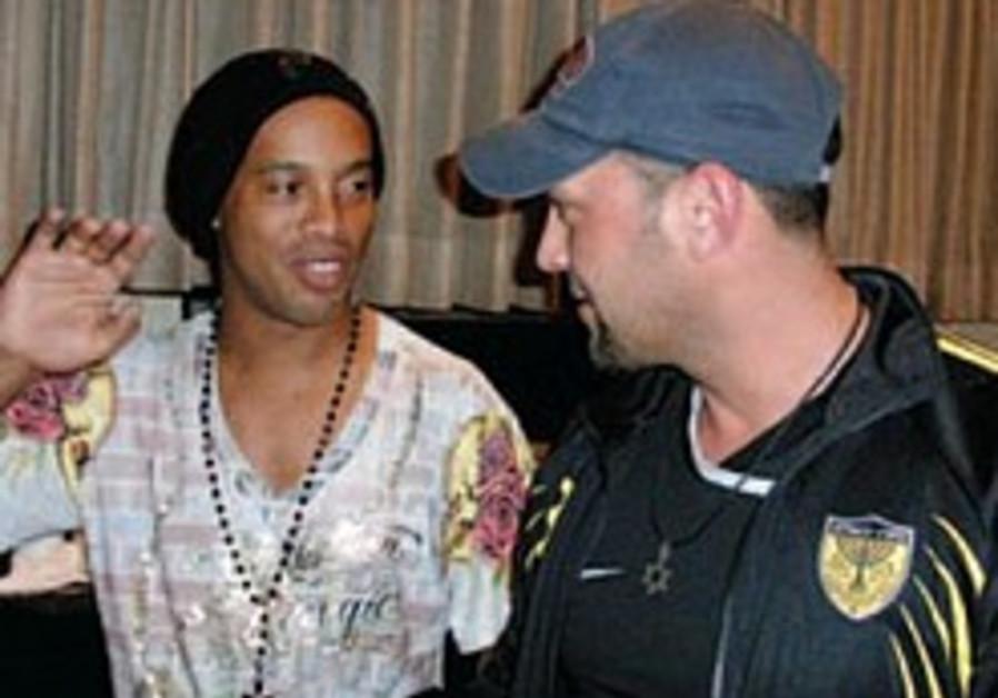 Aguiar Ronaldinho 248.88