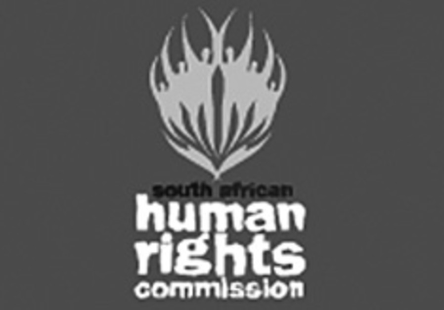 s africa human rights commission 248.88