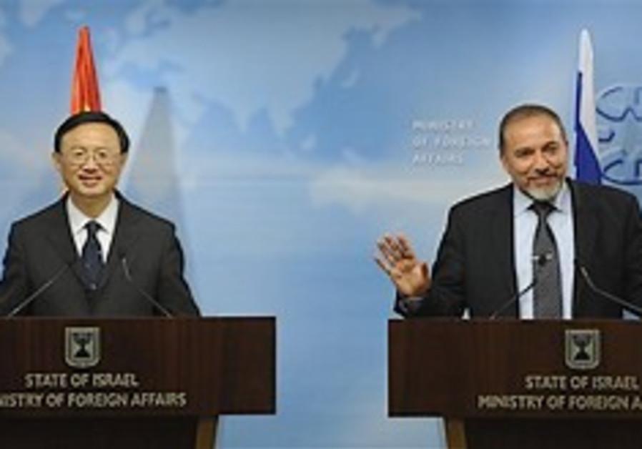 Lieberman presses Chinese FM on Iran