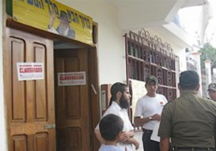 Bolivian policemen close local Chabad house