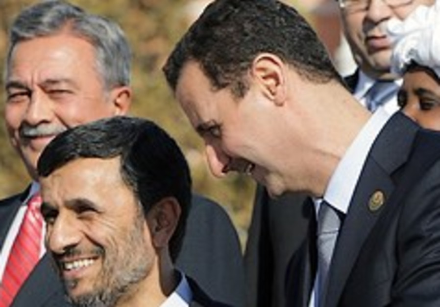 Assad and Ahmedinejad chat 248.88