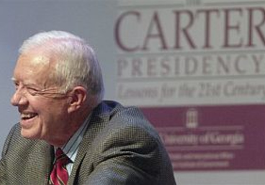 Analyze This: Carter and Hamas