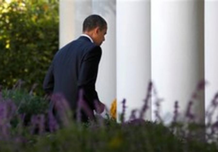 obama walks away 248.88