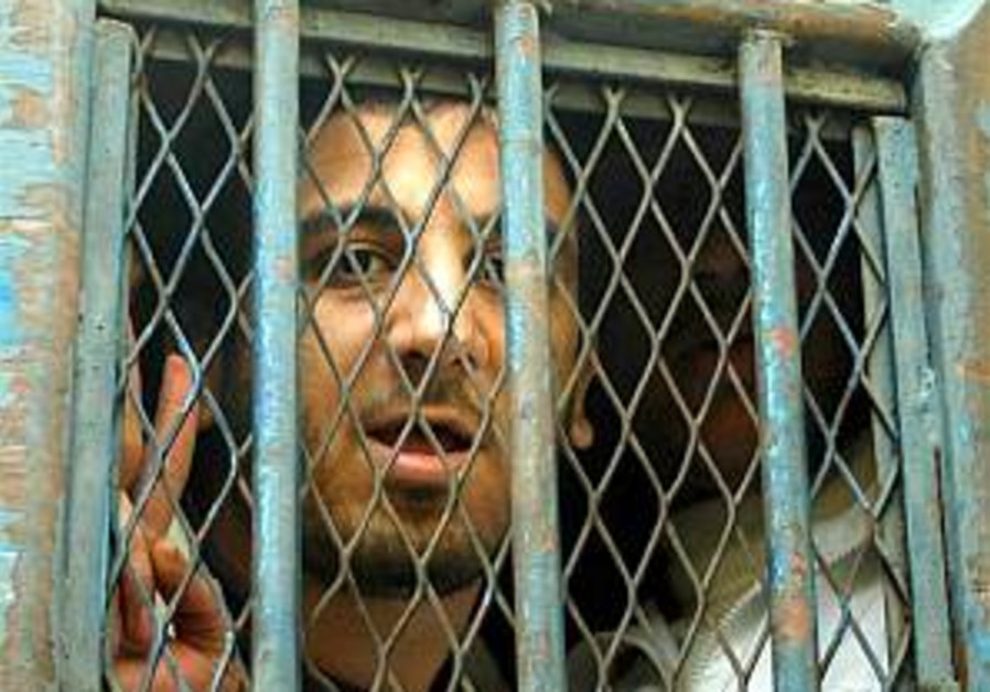 Amnesty urges Cairo to release blogger jailed for anti-Islam incitement
