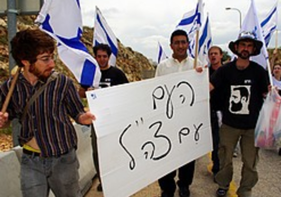 Our World: Israel fights the demagogues