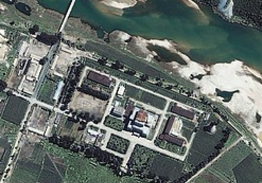 'N. Korea fires 2 short-range missiles'