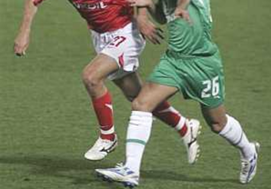 Soccer: Maccabi Haifa loses again