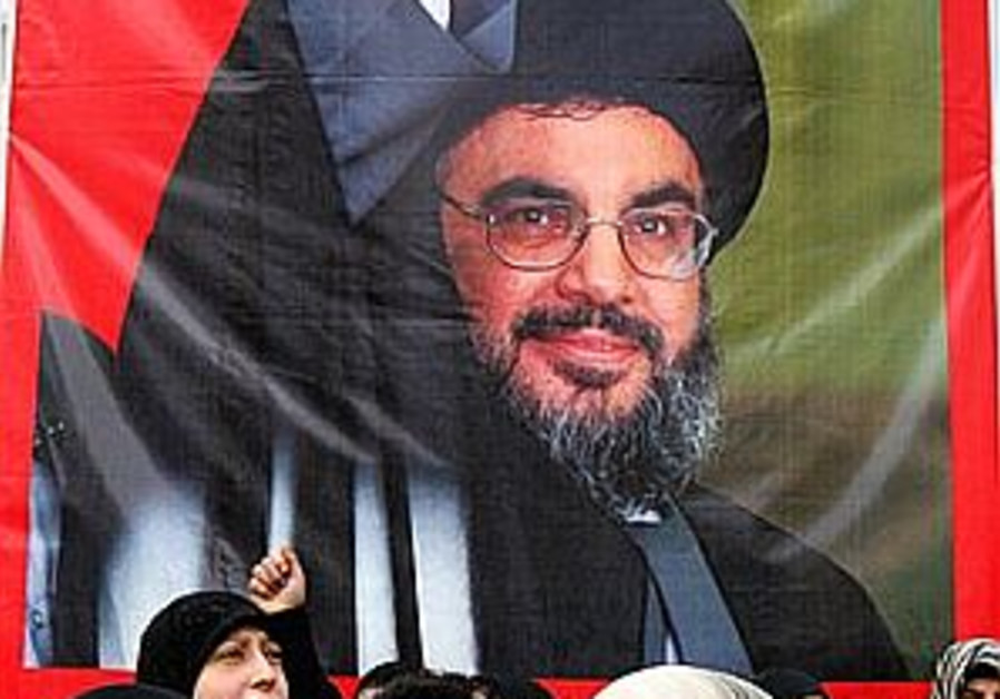 Nasrallah slams US, Israel policies