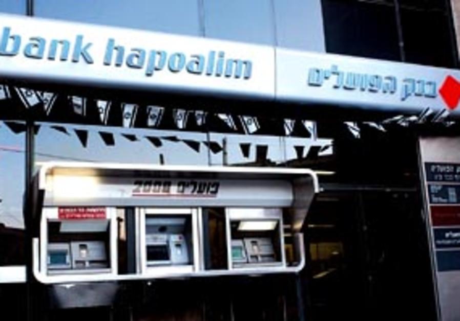 bank poalim 88 298