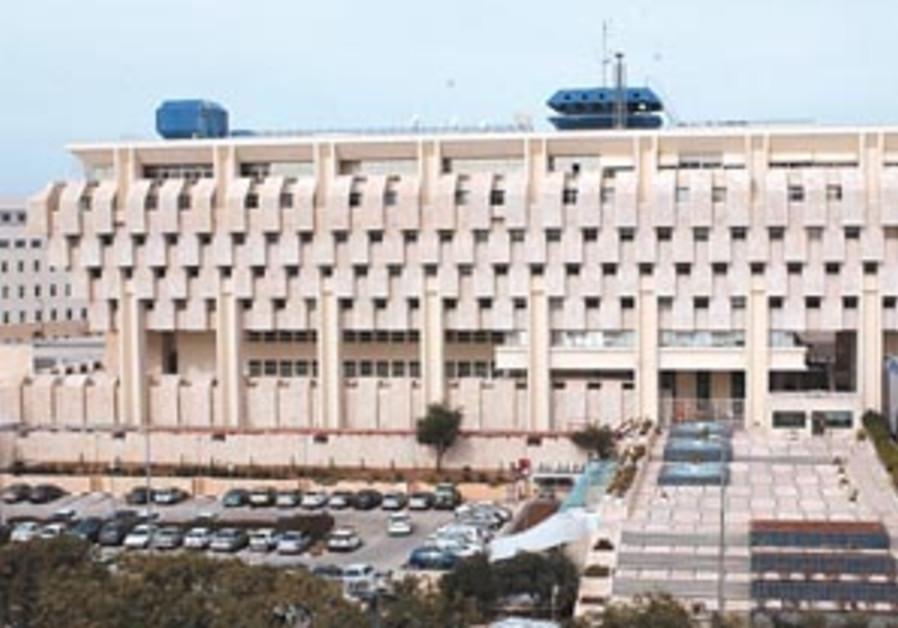 bank of israel 88 298