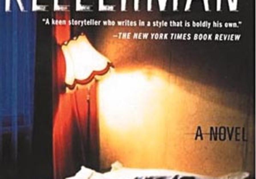 kellerman book 88298