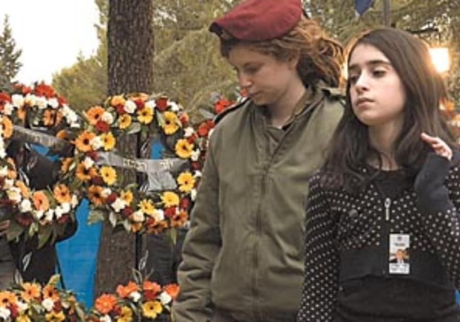 shira sachs funeral 88 298