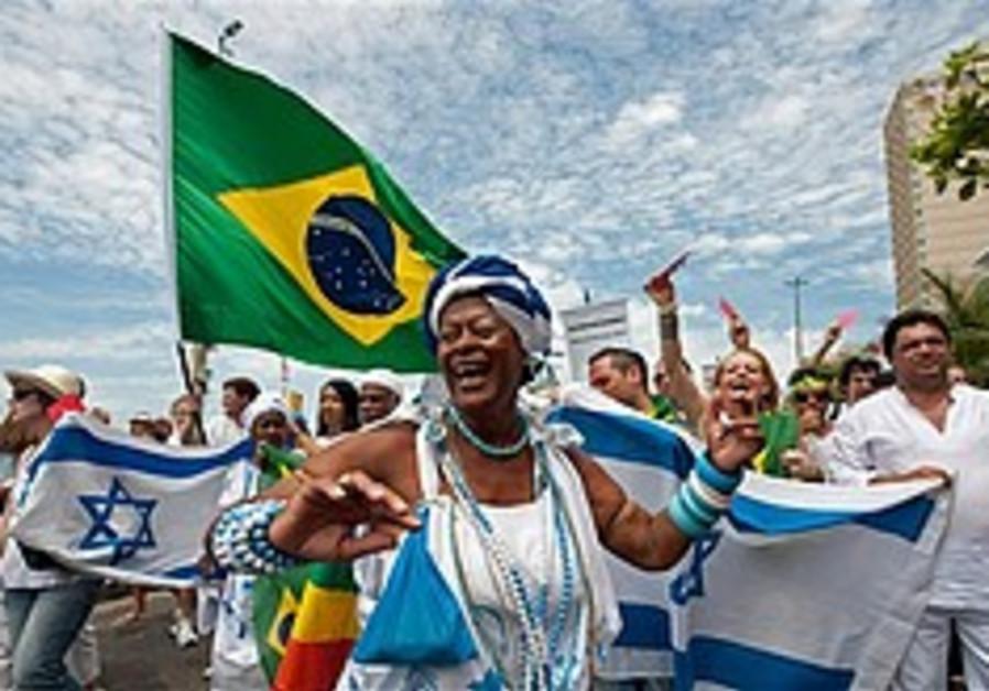 brazil protest 248 88 ap