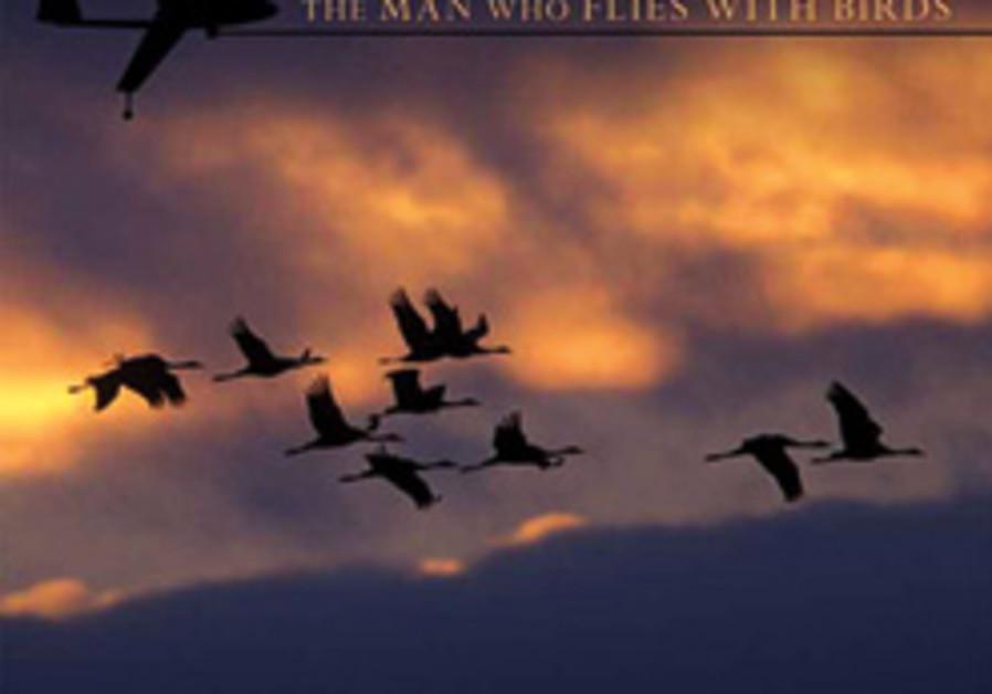 birds book 248.88