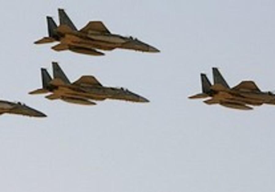 Saudi Yemen 248x88 AP