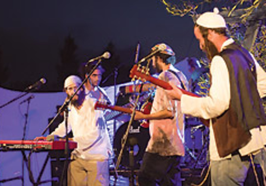 The festival combines reggae with Jewish texts and