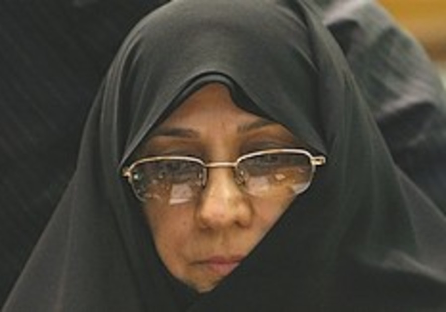 Ahmadinejad wife 248.88