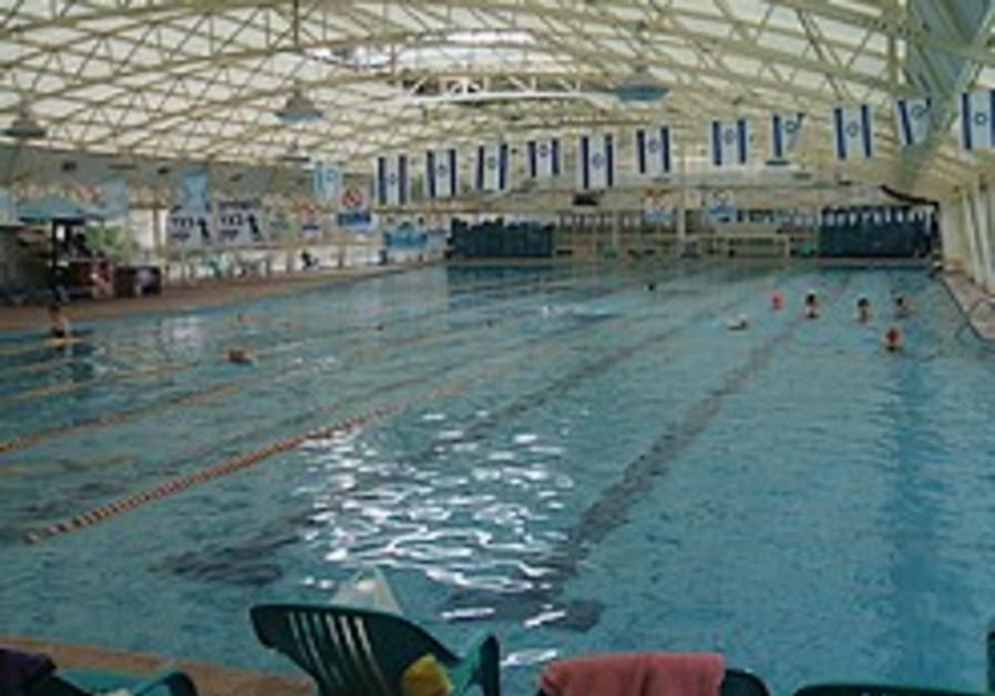 The Jerusalem Pool 248.88