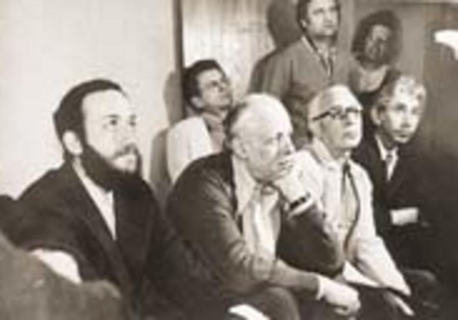 Jewish groups nominated for Nobel