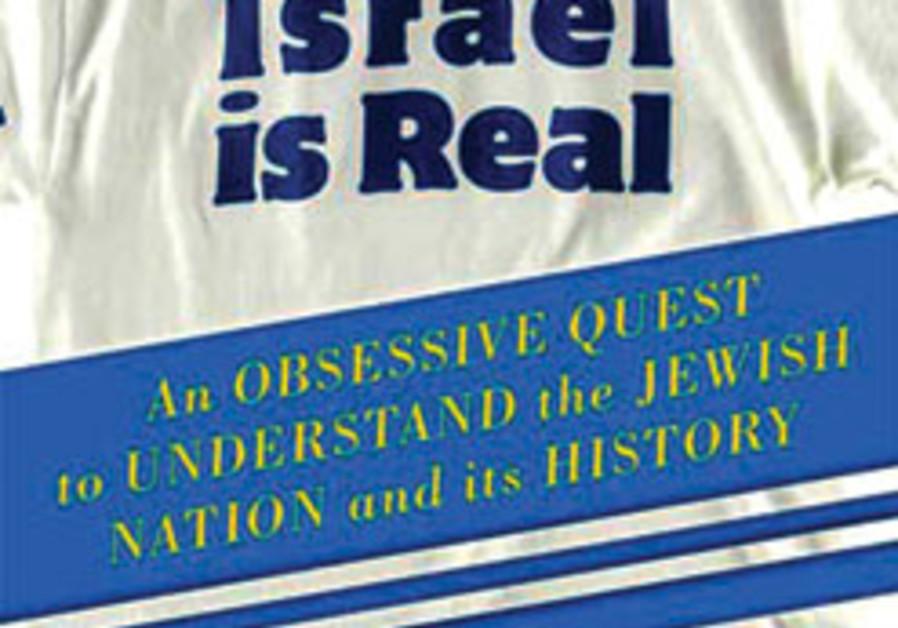 Israel Is Real