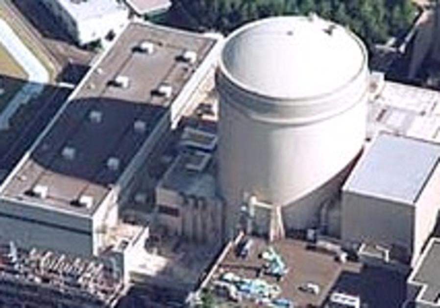 A nuclear power plant (illustrative).