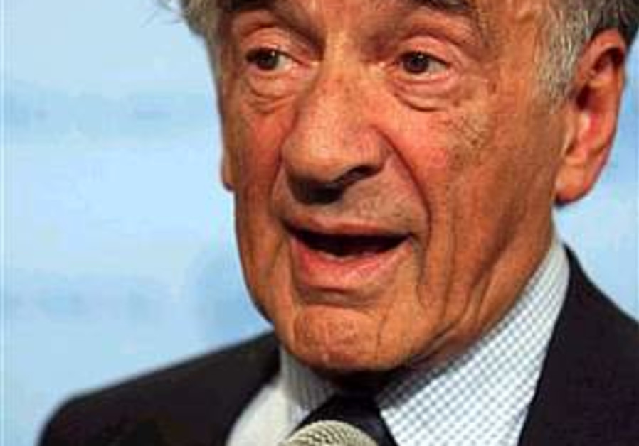 Elie Wiesel returns to San Francisco under extra security after attack