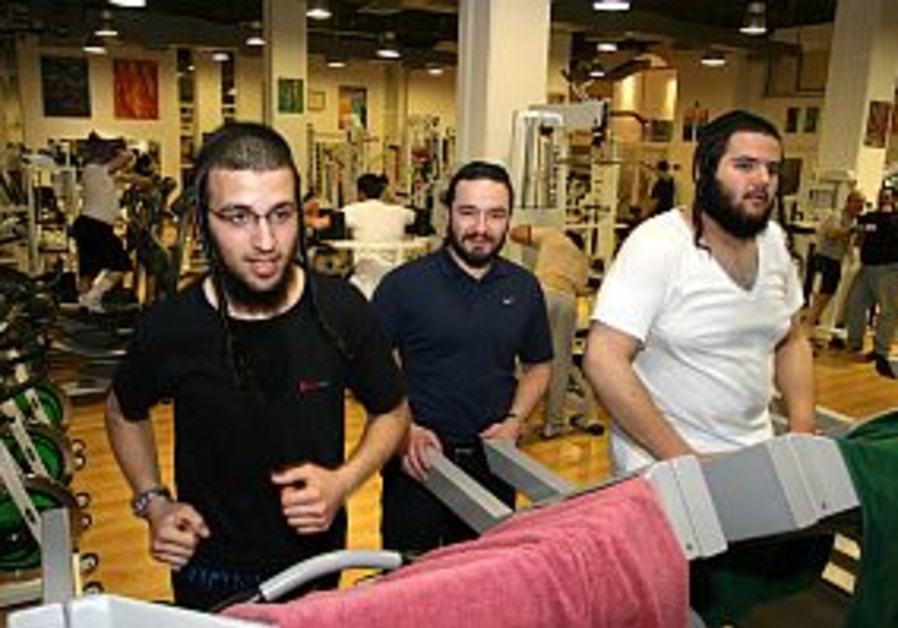 Haredi gym makes for a workout with a difference