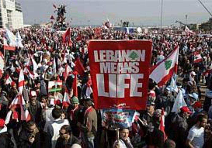 Lebanon marks anniversary of Hariri assassination