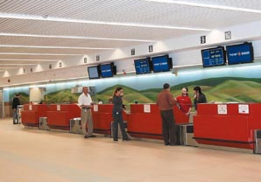 how to get to terminal 1 ben gurion airport