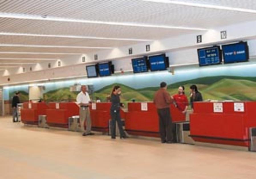 terminal 1 88 298