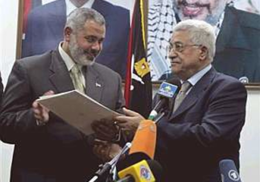 Abbas, Haniyeh to meet on unity gov't