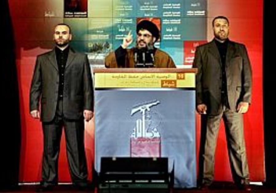 nasrallah with bodyguards 298 ap