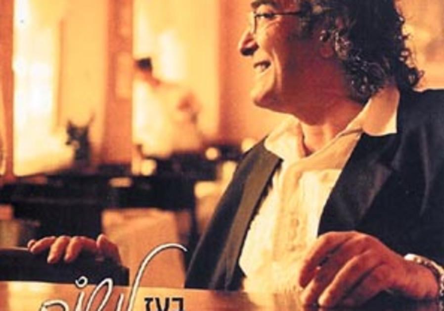 boaz sharabi disk 88 298