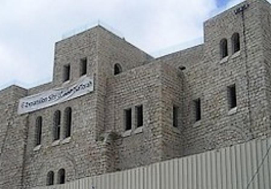 Aish HaTorah building