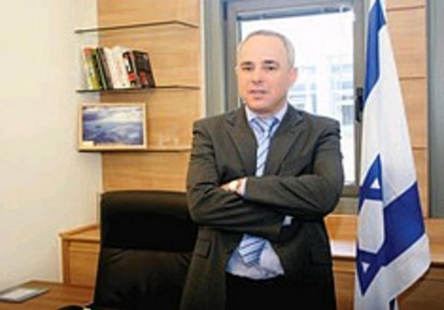 Yuval Stenitz 248.88 aj